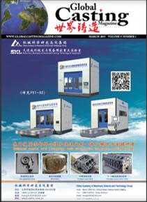 Global Casting Magazine hardening of sand cores